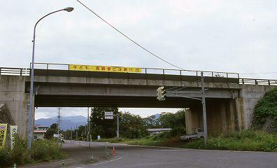 新・県民ケンちゃん~県道13号・...
